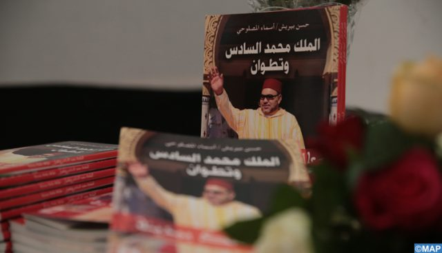 New Book Immortalizes King Mohammed VI's Tetouan Development Projects