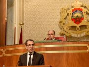 PM Morocco Is on Right Track in Fight Against Corruption