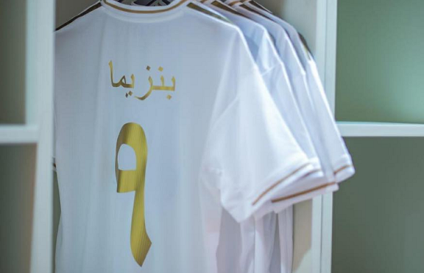 Real Madrid Stars to Wear Arabic Jerseys in Super Cup in Saudi Arabia