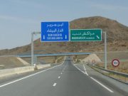 Longest Bridge in Morocco to be Inaugurated in Laayoune, in 2022