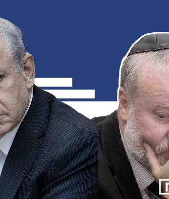Netanyahu to Face Trial for Corruption, Bribery