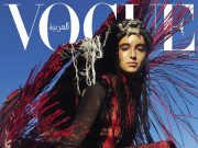 Amazigh Women Inspire Vogue Arabia's January 2020 Cover