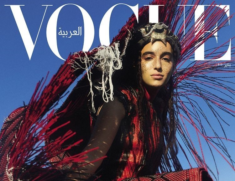 Yuna over the moon on being in Vogue Arabia | New