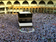 2020 Pilgrimage to Mecca to Cost Moroccans MAD 50,445