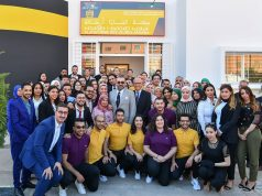 Agadir Celebrates New Youth-Oriented Projects