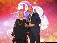 CCM Announces Tangier National Film Festival Jury