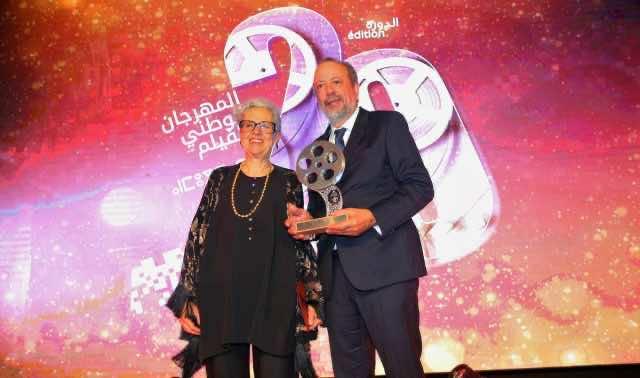 CCM Announces Tangier National Film Festival Jury