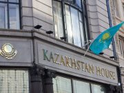 Kazakhstan to Open Embassy in Rabat