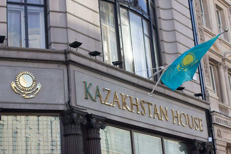 Kazakhstan to Open Embassy in Rabat