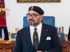 King Mohammed VI Launches Fez Medina Development Program