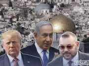 King Mohammed VI of Morocco, US President Donald Trump and Israeli President Benyamin Netanyahu
