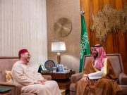 MBS Receives Advisor to King Mohammed VI During Visit of Algeria President