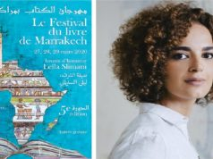 Marrakech Book Festival Honors Leila Slimani