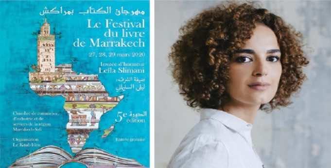 Marrakech Book Festival Honors Leila Slimani