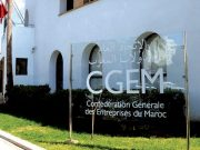 Morocco: CGEM Postpones Webinar on Investment Opportunities in Israel