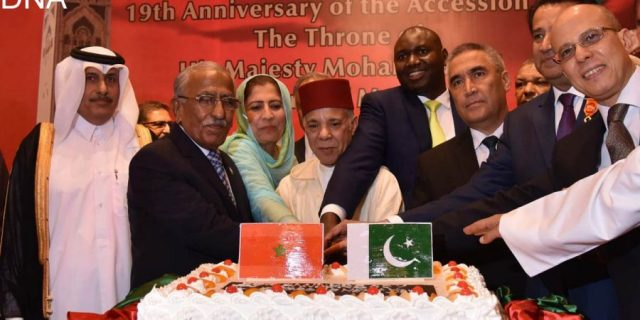 Morocco, Pakistan Show Optimism About Future of Relations