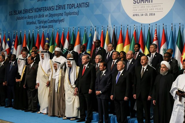 OIC Rejects Trump's 'Deal of the Century'