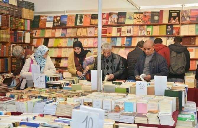 SIEL 2020 book fair