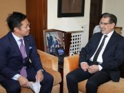 Morocco, Japan Reaffirm Commitment to Develop Bilateral Relations