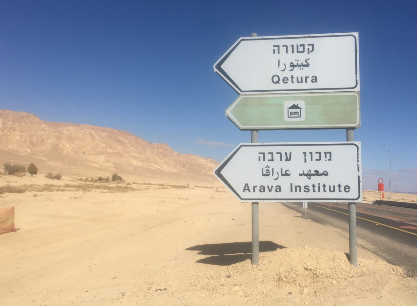 Environmental Institute Promotes Israeli-Palestinian Dialogue in Kibbutz