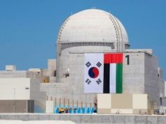 UAE Becomes 1st Gulf Country with Nuclear Power Plant