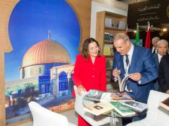 Princess Lalla Hasna Opens SIEL Book Fair in Casablanca