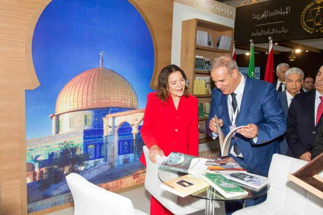 Princess Lalla Hasna Opens SIEL Book Fair in Casablanca