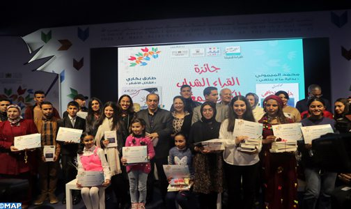 SIEL 2020 Awards National Reading Prize to Nine Moroccan Students