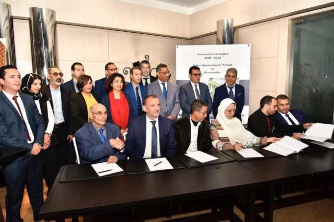 Aeronautics; Bombardier to Advance Production Quality in Morocco