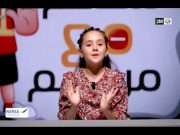 Arab Reading Champion Mariam Amjoun Becomes Youngest Moroccan TV Host