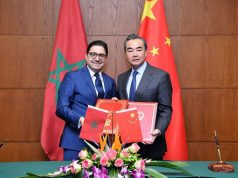 China, Morocco Keen to Continue to Boost Bilateral Relations