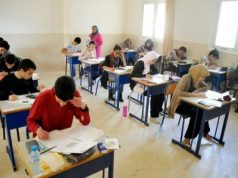 Education Ministry Releases Updates on 2020 Baccalaureate Exams