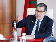 El Othmani Government Determined to Protect Moroccan Citizens