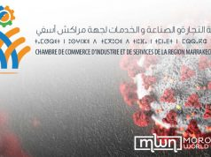 Marrakech-Safi Chamber of Commerce Contributes to COVID-19 Response Fund