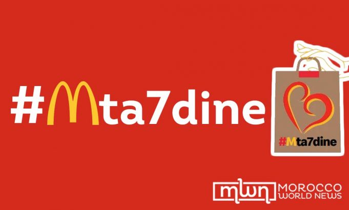 COVID-19: McDonald's Morocco Distributes Free Meals