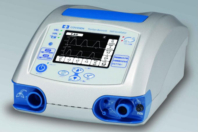 Medical Device Company Forfeits Commercial License of Ventilator Design
