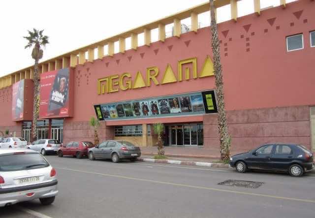 Megarama Cancels Free Movie Screenings on International Women's Day