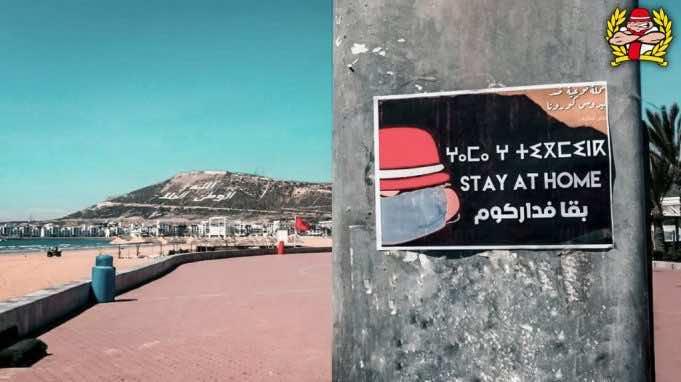 Moroccan Football Ultras Raise Public Awareness of COVID-19