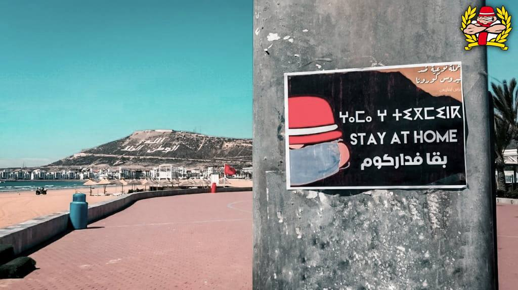 Moroccan Football Ultras Raise Public Awareness of COVID-19