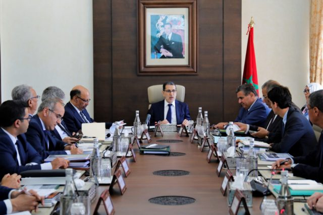 Moroccan Government Members Donate Salaries to COVID-19 Fund