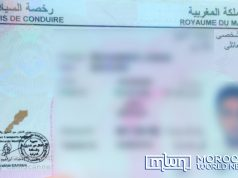ANSR Encourages Moroccans to Postpone Driving License Tests
