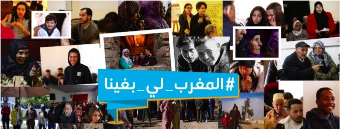 Morocco's Development Commission Meets Citizens From Fez-Meknes Region