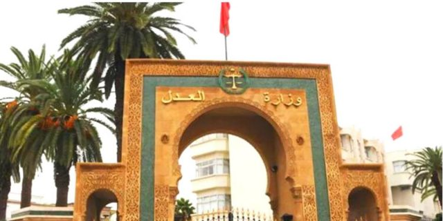 Morocco's Justice Ministry Suspends Court Hearings With Exceptions