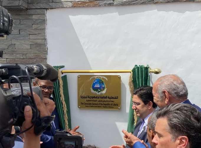 Liberia Officially Opens Consulate in Morocco's Dakhla