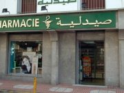 Moroccan Pharmacies Adopt New Measures to Address COVID-19