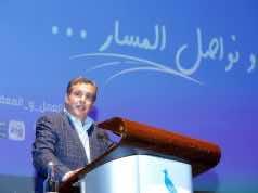RNI Party Denies Resignation of President Akhannouch