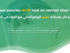 Hashtag Launches Fundraiser for Moroccan Startups
