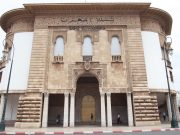 Bank Al-Maghrib Adopts Measures to Support Economy Against COVID-19