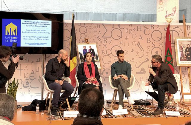 Brussels Book Fair Celebrates Morocco as Guest of Honor