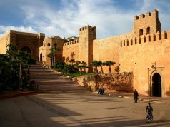 Coronavirus Postpones 'Rabat Africa's Capital of Culture' Celebration